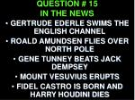 question 15 in the news