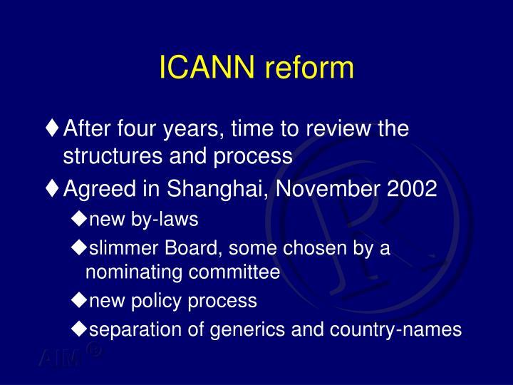 ICANN reform