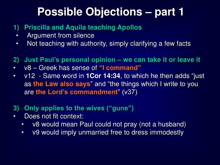 Possible Objections – part 1
