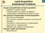 land acquisition institutional problems