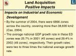 land acquisition positive impacts2