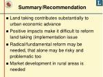 summary recommendation