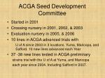acga seed development committee
