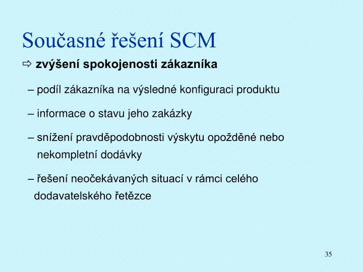 Současné řešení SCM