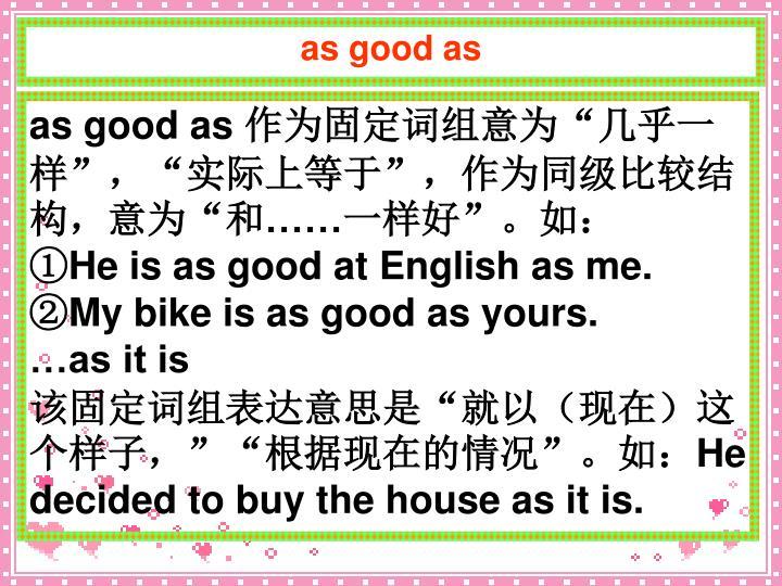 as good as