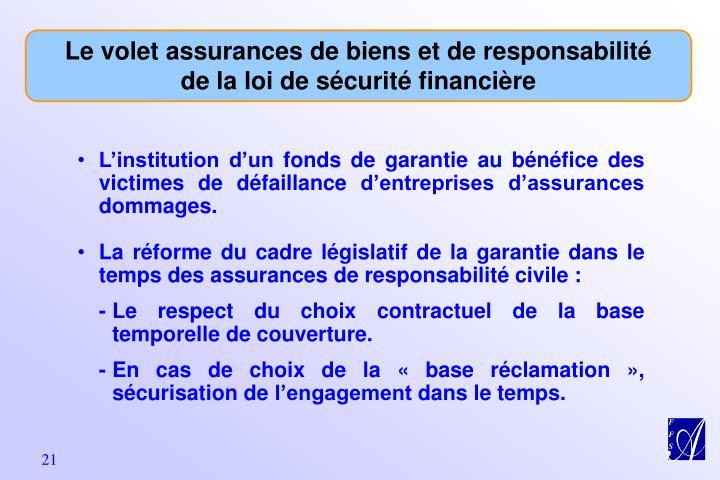 Le volet assurances de biens et de responsabilité