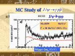 mc study of