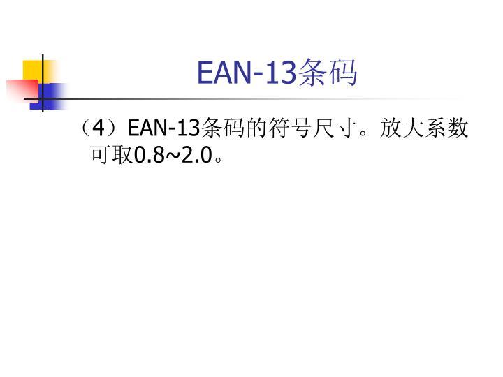EAN-13