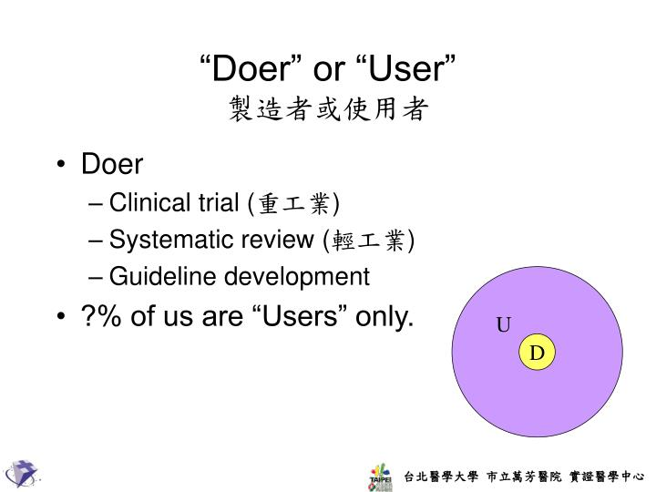 """Doer"" or ""User"""