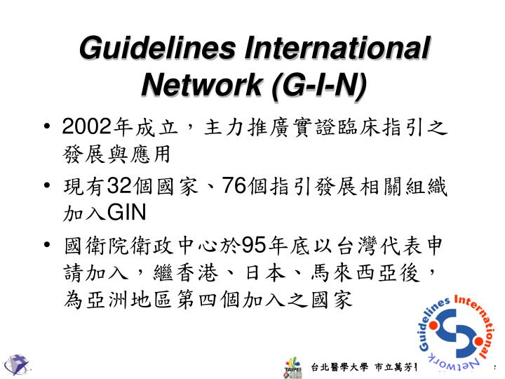 Guidelines International Network (G-I-N)