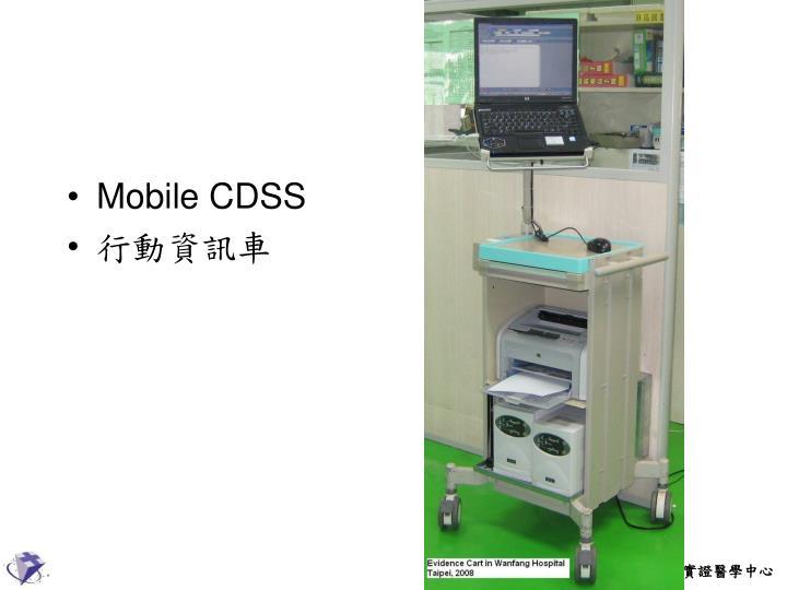 Mobile CDSS