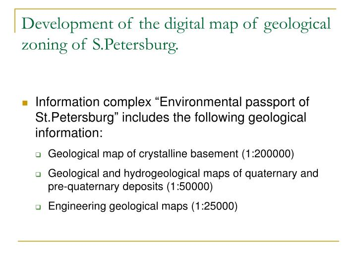 Development of the digital map of geological zoning of S.Petersburg.