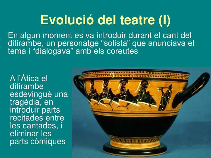 Evolució del teatre (I)