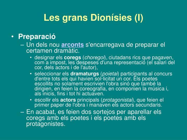 Les grans Dionísies (I)