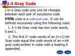 2 4 gray code