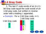 2 4 gray code1