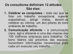 os consultores definiram 12 atitudes s o elas