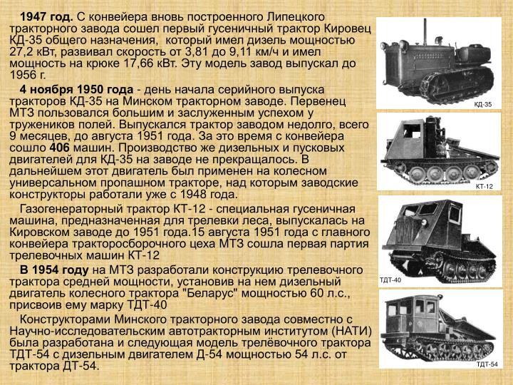 КТ-12