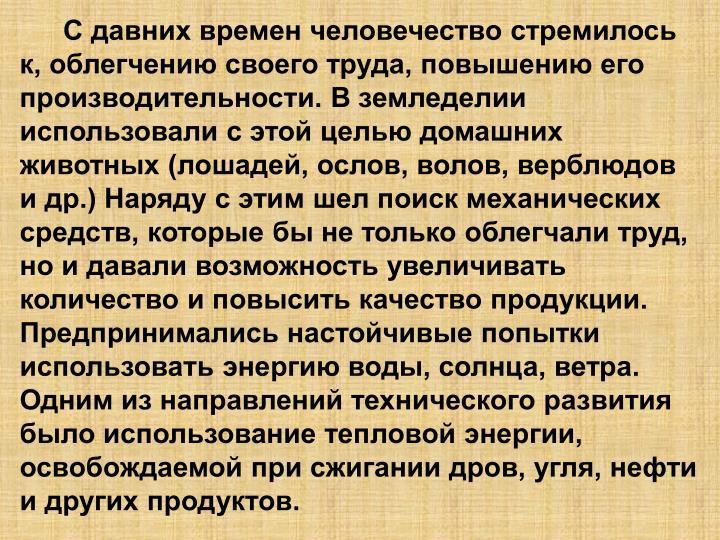 ,   ,   .         (, , ,   .)       ,      ,          .      , , .         ,    , ,    .