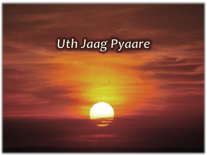 Uth Jaag