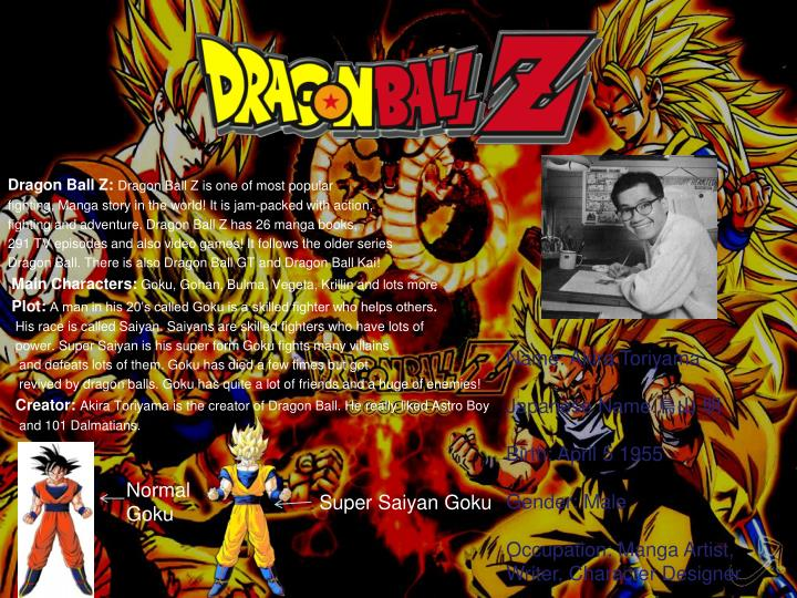 Dragon Ball Z: