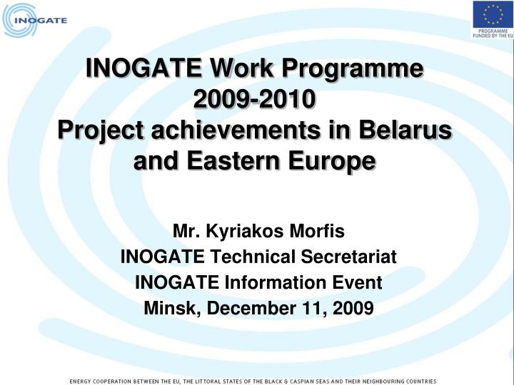 Mr kyriakos morfis inogate technical secretariat inogate information event minsk december 11 2009