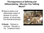 the importance of defining and differentiating who are you talking about