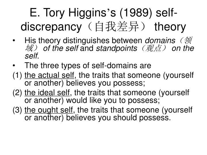 E. Tory Higgins