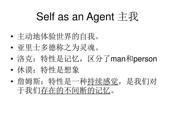 Self as an Agent