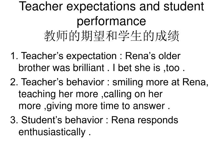 Teacher expectations and student performance