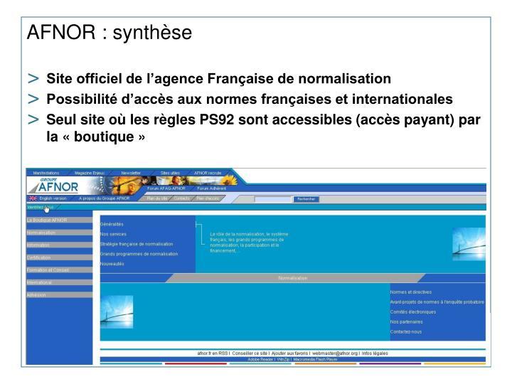 AFNOR : synthèse