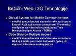 be i ni web i 3g tehnologi je