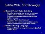 be i ni web i 3g tehnologi je1