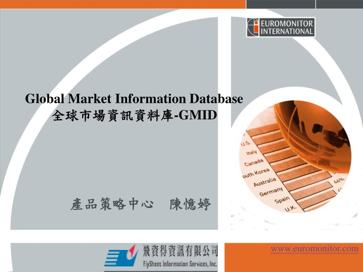 Global Market Information Database