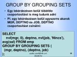 group by grouping sets1