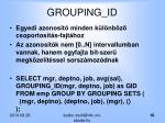 grouping id