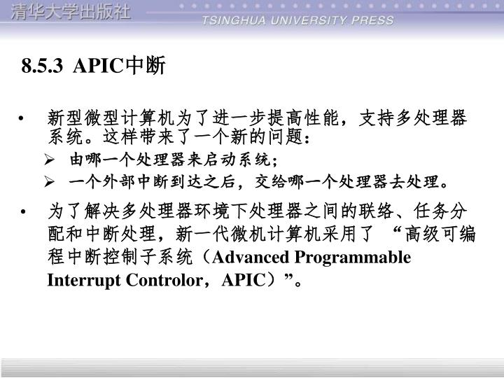 8.5.3  APIC