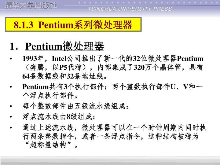 8.1.3  Pentium
