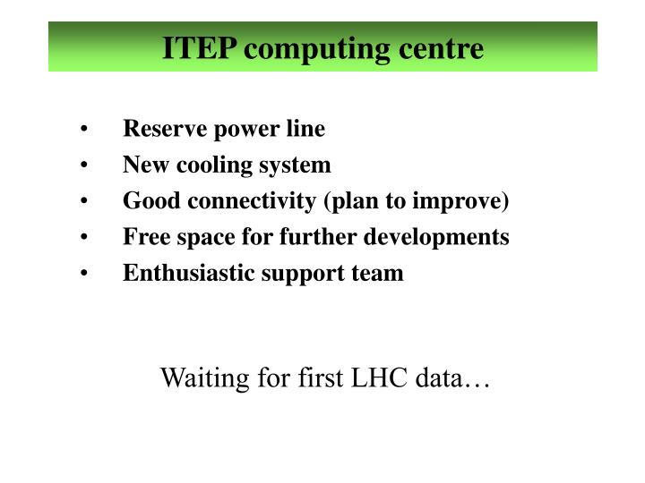 ITEP computing centre