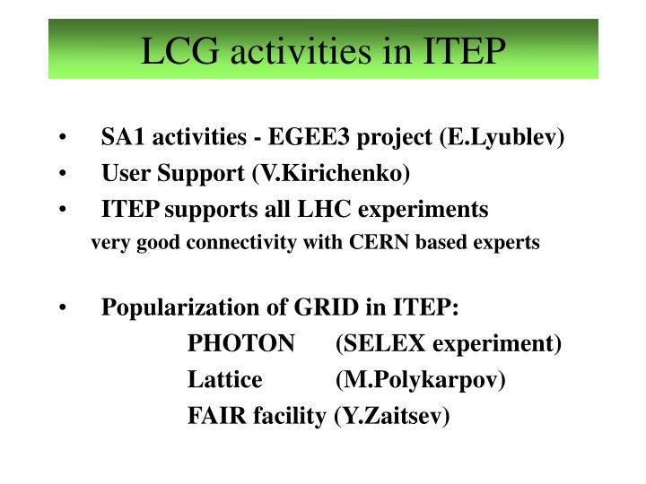 LCG activities in ITEP