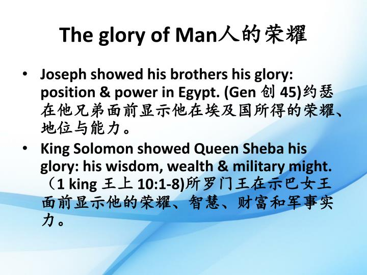The glory of man