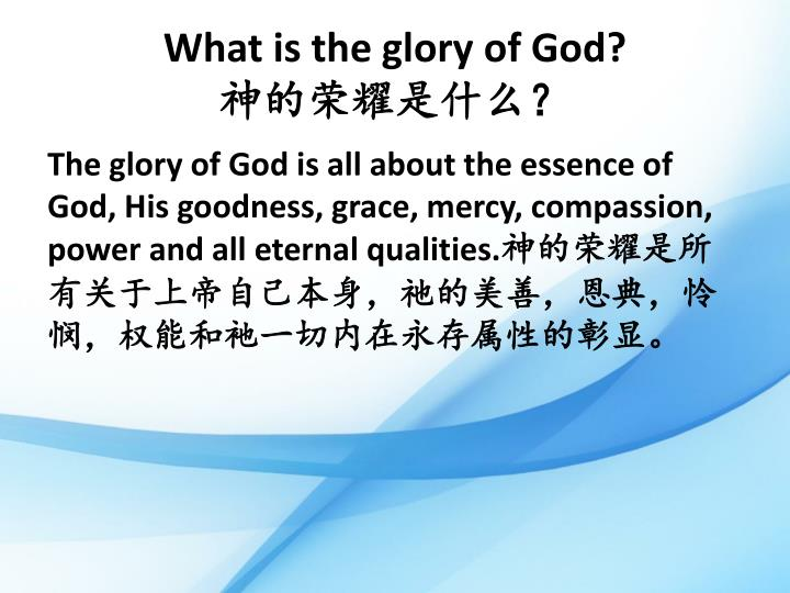 What is the glory of God