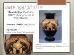 bell ringer 3 11 14