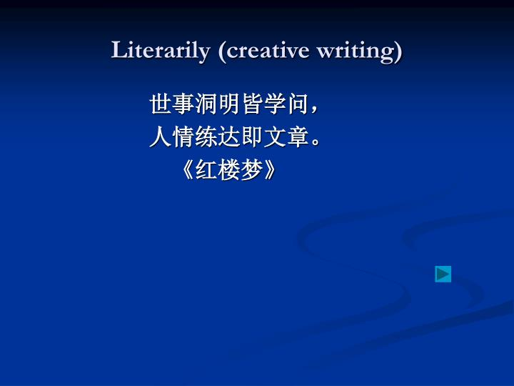 Literarily (creative writing)