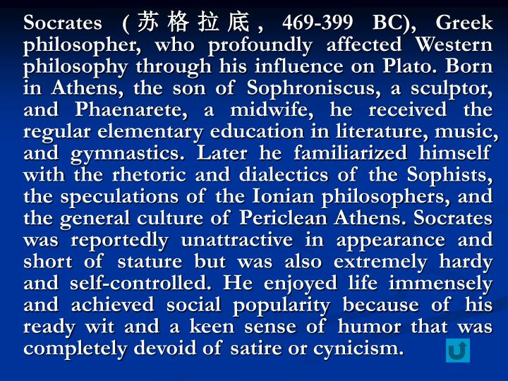 Socrates (