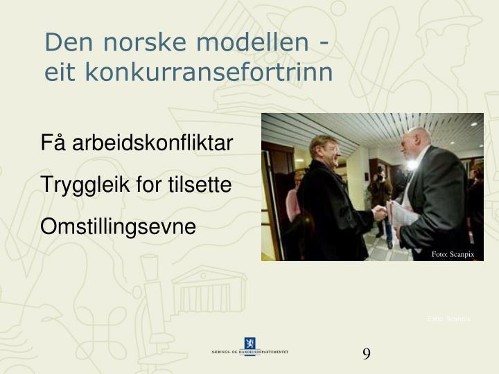 Den norske modellen -