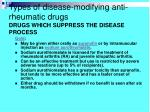 types of disease modifying anti rheumatic drugs drugs which suppress the disease process