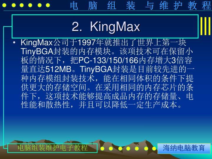 2.  KingMax