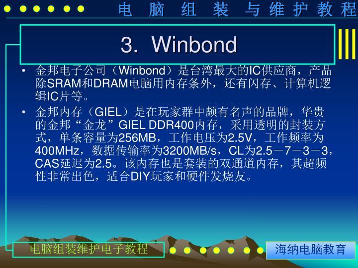 3.  Winbond
