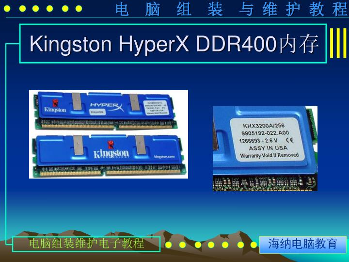 Kingston HyperX DDR400